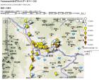 河川水質データサービスv2のメイン画面